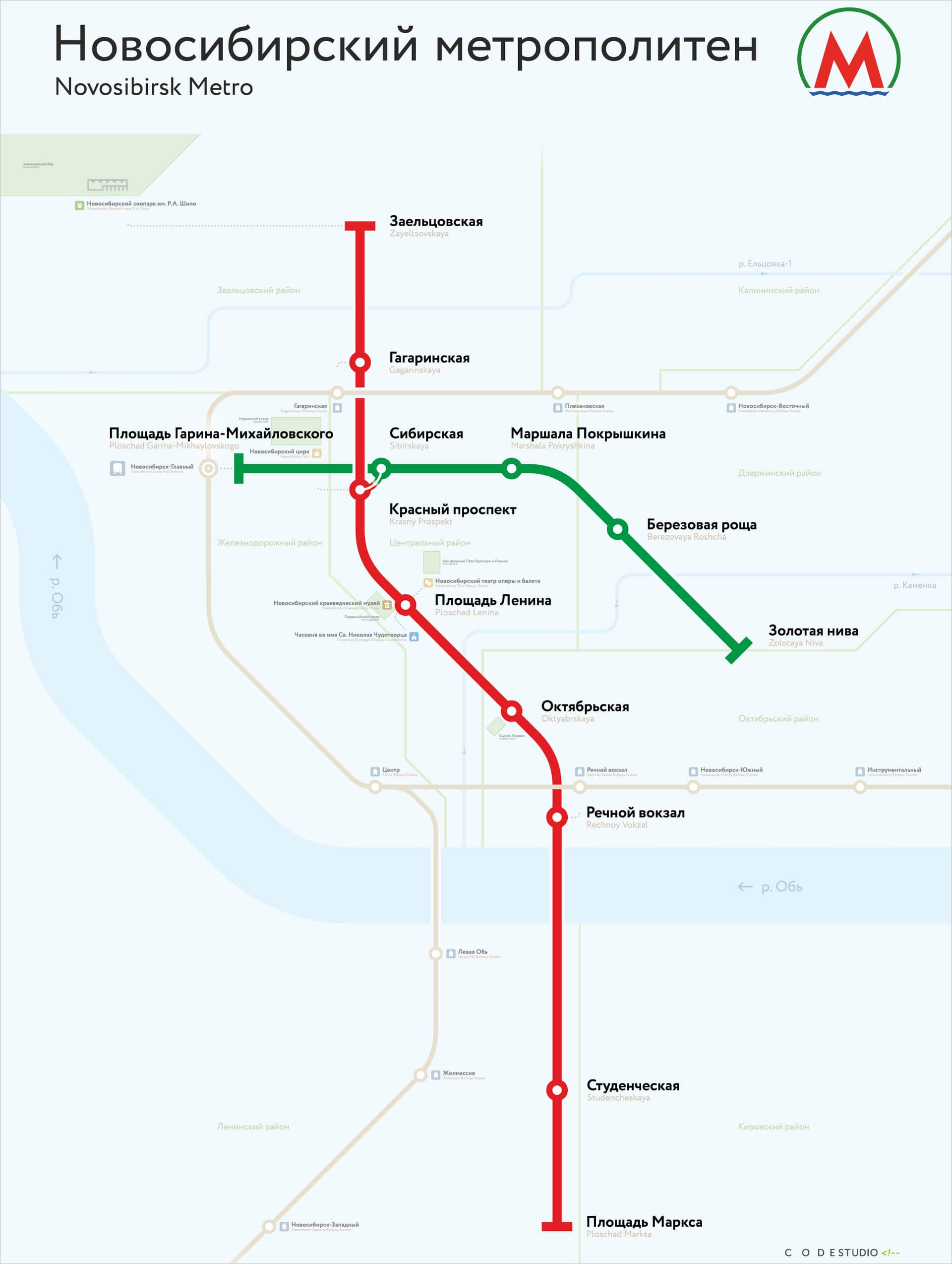 Схема метро Новосибирск