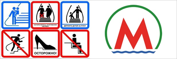 Правила в метро Новосибирска