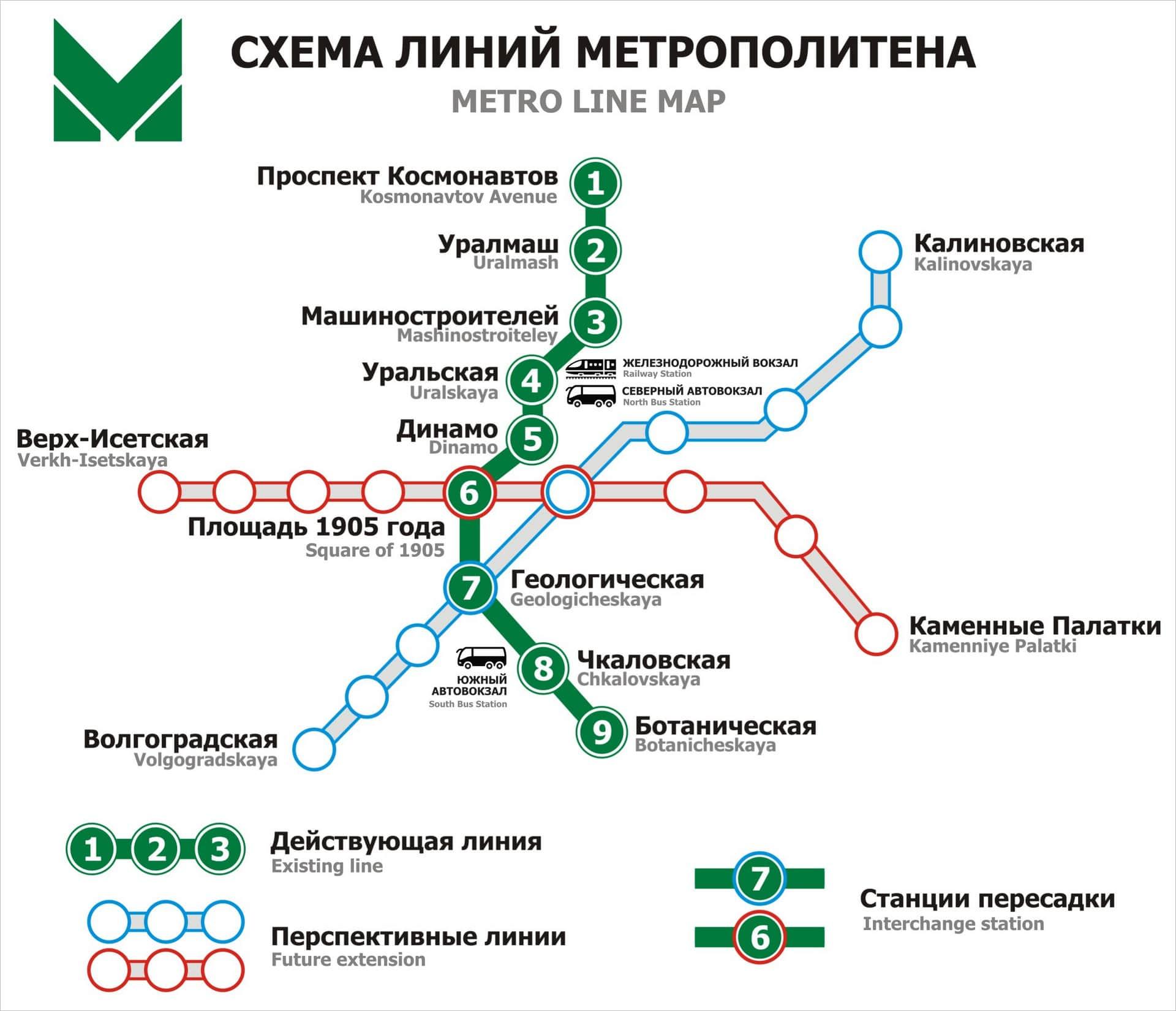 Схема метро Екатеринбург