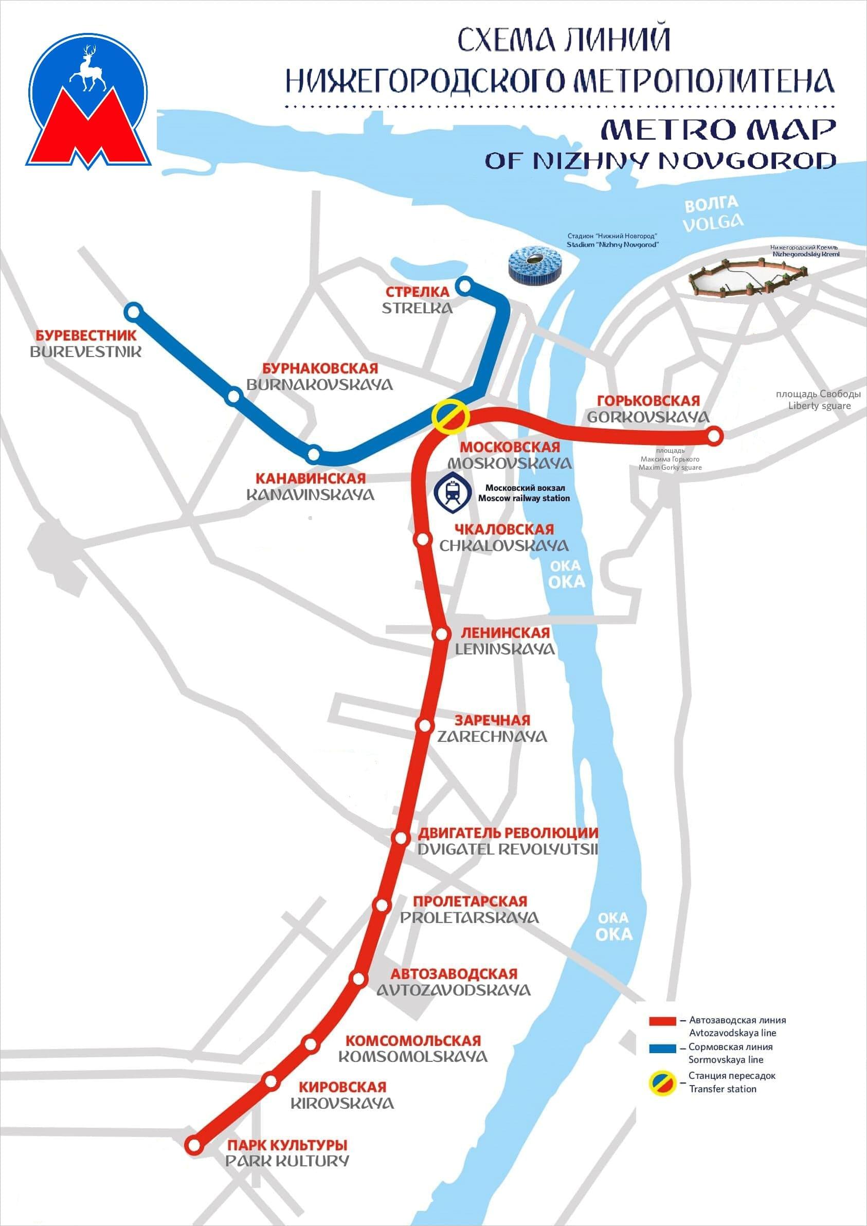 Схема метро Нижний Новгород